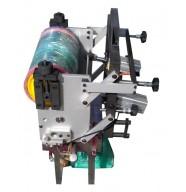 Портативное печатное устройство FP-1020