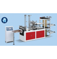 Двухручьевая пакетоделательная машина для производства перчатки